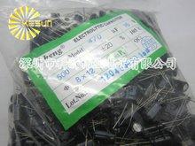 500 шт. X 100% Новое Chengx 470 МКФ 16 В 8X12 Алюминиевый Электролитический Конденсатор Разъем