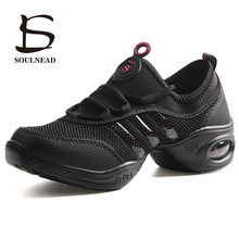 Womens Jazz Dancing Shoes Woman Girls Soft Outsole Breath Mesh Sports Feature Dance Sneakers Ladies Fitness Practice Dance Shoe