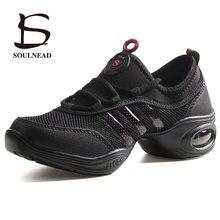 Zapatos de Baile de Jazz para mujer y niña, zapatillas deportivas de suela exterior blanda de malla transpirable, deportivas para baile