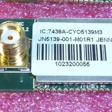 ZigBee модуль(стандартная мощность) JN5139-001-M01R1