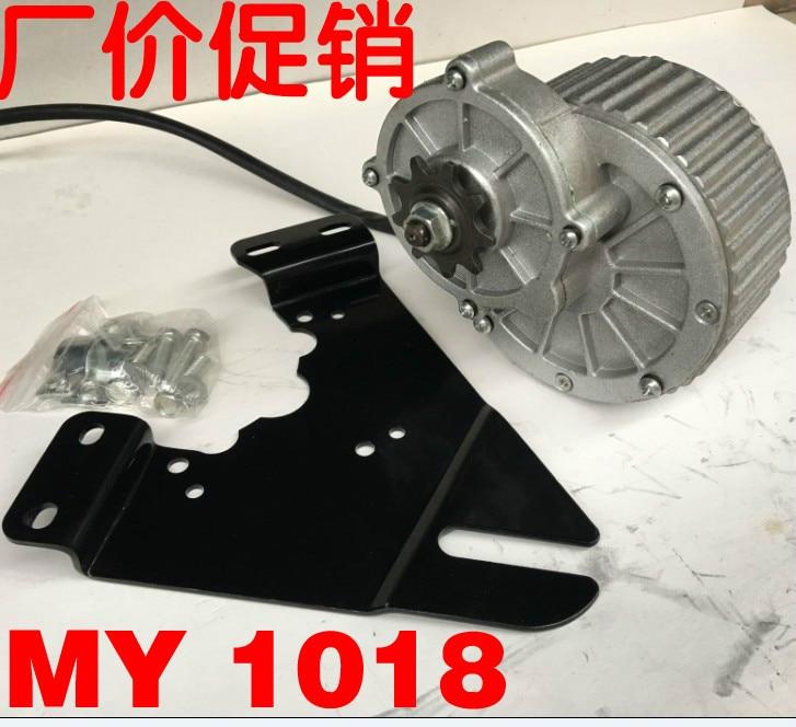 Electric Bicycle Engine 450W 24V 36V MY1018 DC Gear Brushed Motor e bike Brushed DC Motor