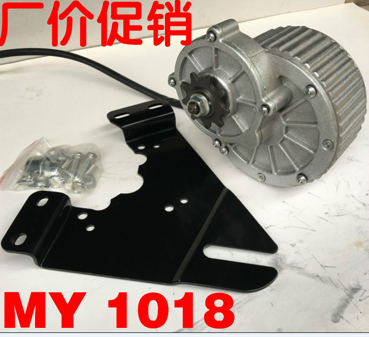 Electric Bicycle Engine 450W 24V/36V MY1018 DC Gear Brushed Motor e-bike Brushed DC Motor Electric Bike Kit my1018 250w 24v dc gear brushed motor electric bicycle kit electric bike kit e scooter engine bike accessories