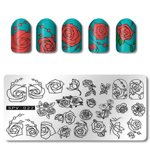 SPV1-30 Nail Art Polish Stamping Plates BackPlane Rose Flower / Fish Design Stamp Templates Herramienta de manicura 1pcs Nail Stamping Set