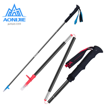 1 Piece AONIJIE Tri-fold Folding Ultralight Quick Lock Trekking Poles Hiking Pole Walking Running Stick Aluminium Alloy