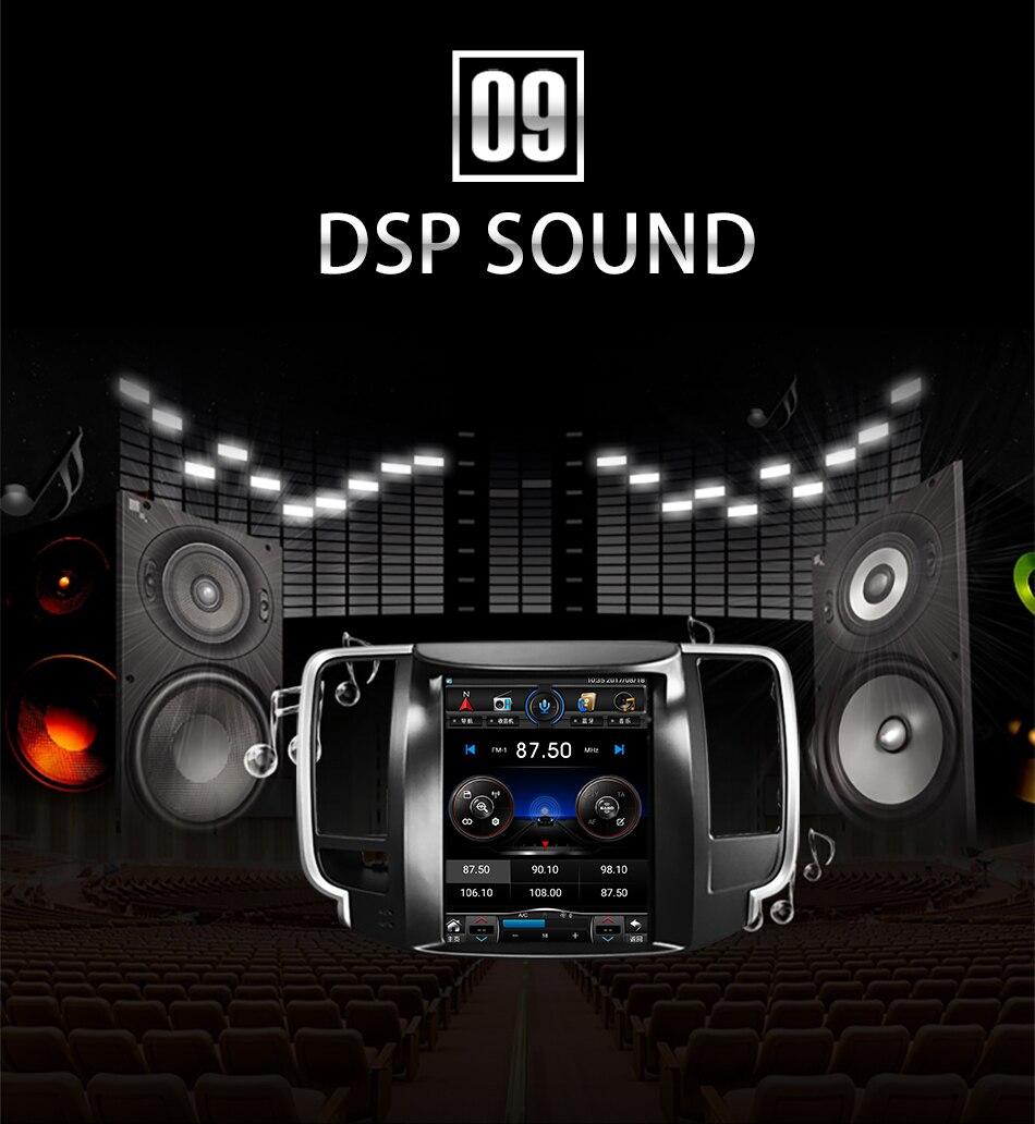 09 sound