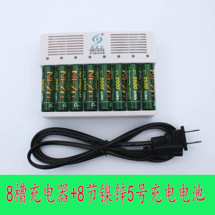 8PCS NiZn1.6V AA 2500mWh Rechargeable Ni-Zn Battery+1pcs 8 slots aa/aaa Charger +2 pcs storage box стоимость