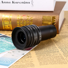 1.25inch SWA 4mm 58° Planetary Eyepiece for Astronomical Telescope Eyepiece for Planetary Observation with with lens caps