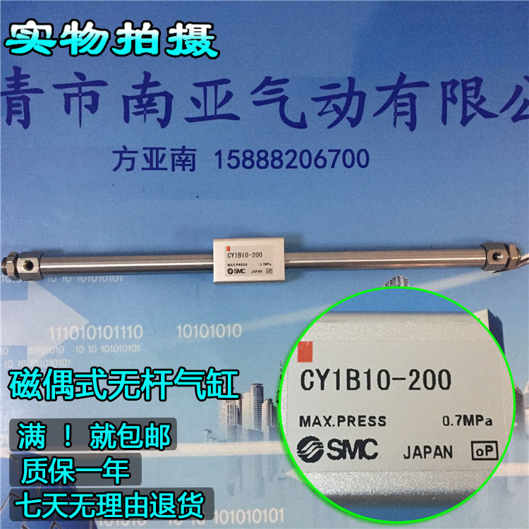 линейка с редукционной шкалой mars 561 98 1 100 1 200 1 250 1 300 1 400 1 500 561 98 4 CY1B20-100  CY1B20-120 CY1B20-200 CY1B20-300 CY1B20-400 CY1B20-500  magnetically coupled rodless cylinder , CY1B series