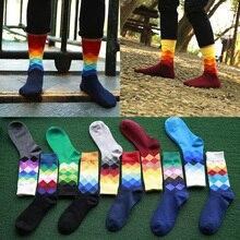 1 Pair Men Fashion Hot 10 Colors Elegant British style Plaid Gradient Color Socks One Size