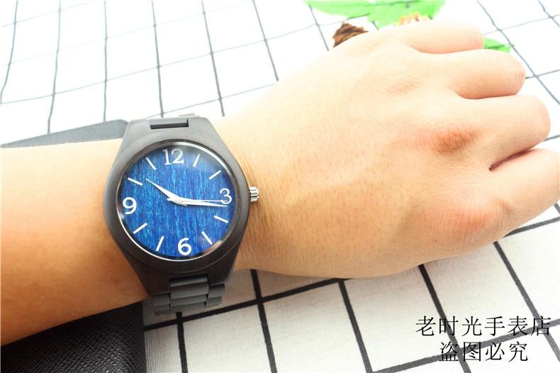 watch fashion