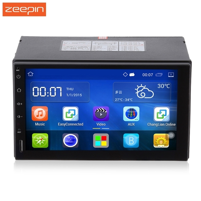 Android 5.1 Car Radio 7 inch 2din DVD Capacitive Touch Screen High Definition 1024×600 GPS Navigation Bluetooth USB SD Player