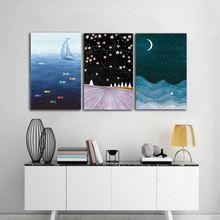 Минималистичный скандинавский плакат Морская звезда холст картина