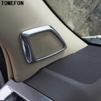 For Toyota Land Cruiser Prado FJ150 2014 2015 ABS Matte Wood Paint Front Inner Loudspeaker Frame
