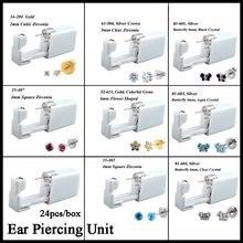 24 adet/kutu tek kullanımlık hiçbir ağrı steril kulak Piercing ünitesi kiti düğme küpe takı kıkırdak Tragus Helix Piercing kulak tabancası aracı