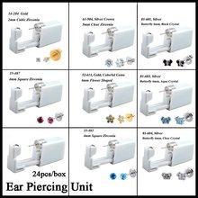 24pcs/box Disposable No Pain Sterile Ear Piercing Unit Kit Stud Earring Jewelry Cartilage Tragus Helix Piercing Ear Gun Tool