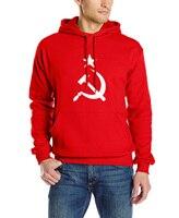 2017 nouvelle marque de mode hippie homme hoodies Hommes URSS Union Soviétique KGB vêtements corssfit drôle hip hop survêtement sweat mma