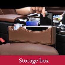 Для Mercedes Benz A B C E S Class GLC CLA CLS GLE GLS GLK стайлинга автомобилей Шестерни Цельнокройное сбоку коробка для хранения держатель телефона Box аксессуары
