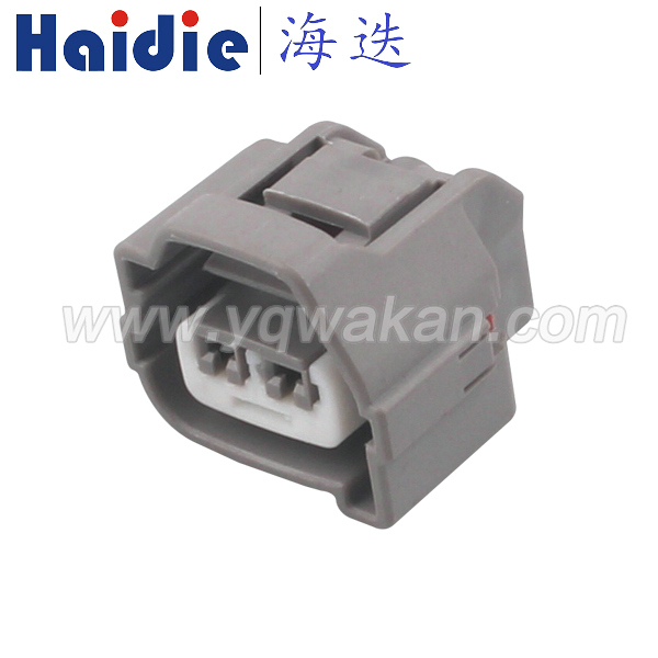 US $12 0 |Free shipping 5sets 2pin KET MG641789 4 auto Ignition Coils  Connector Plug For Hyundai Elantra J3 Toyota MG 641789 4-in Connectors from