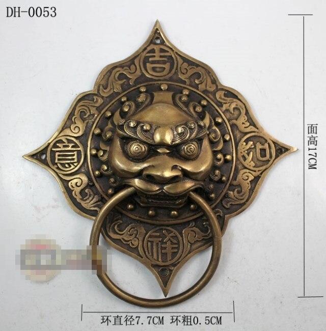 170mm chinois antique bronze porte poignée cuivre anneau boutique première bête poignée en laiton porte poignées DH-0053