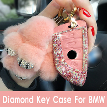 цена на luxury diamond crystal car key case for bmw x1 x3 x4 x5 x6 116i 118i 320i 316i 325i 330i E90 F10 F20 F30 530li,keychain cover