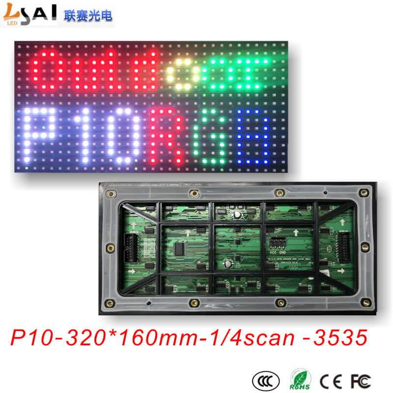 P10 SMD 3in1 RGB Full Color LED Display Module Outdoor LED Panel 1 4 Scan 320 160mm Text Picture Video Display in LED Modules from Lights Lighting