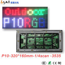 P10 SMD 3in1 RGB Full Color LED Display Module Outdoor Panel 1/4 Scan 320*160mm Text Picture Video