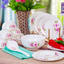 Ceramic dishes set 18 head bone china tableware Jingdezhen Western dishes gifts tableware tableware