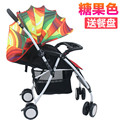 Yabay Portable High Landscape Baby Stroller Pram