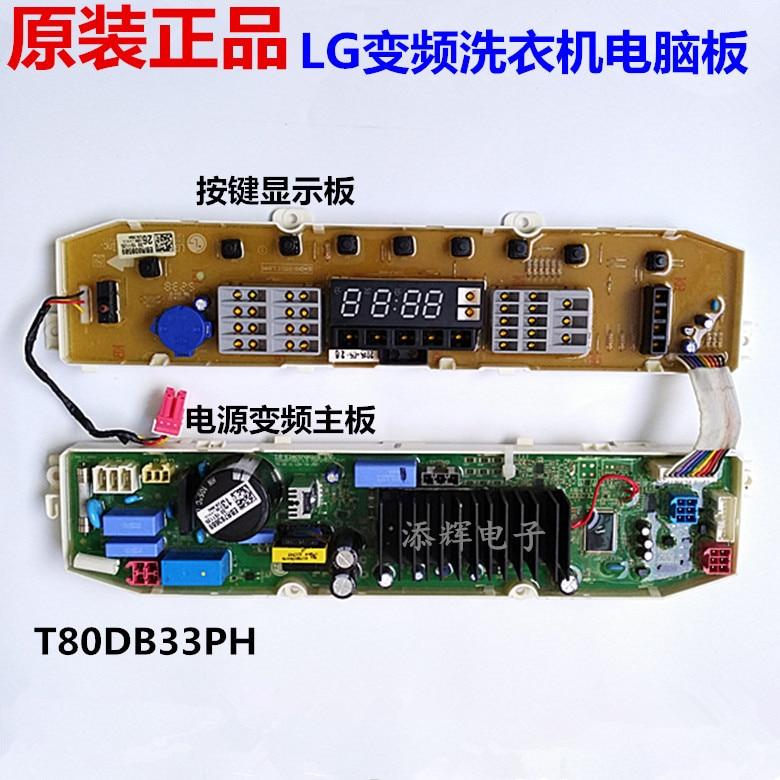 Original 90% new high quality Original Original LG inverter washing machine computer board T70DB33PH1 T80DB33PH1 frequency conve