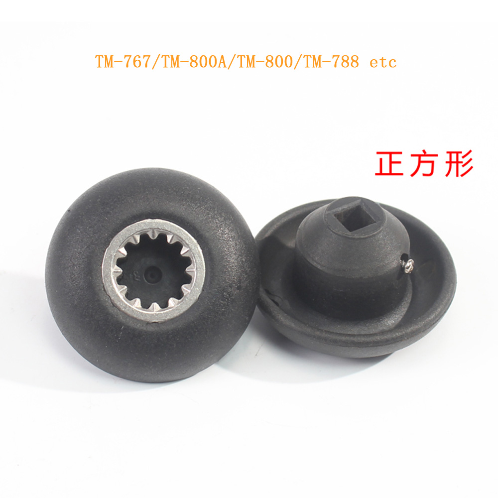 Commercial Blender Socket Spare Parts 767 Drive Socket Driver Gear Mushroom Coupling Complete Assembly