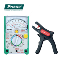 Pros'Kit Safety Standard Ohm Test Meter Multimeter + Gun Type Automatic Wire Stripping Electrician Test Maintenance Tools