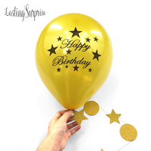 12pc 2.2g Latex Balloons Baby Shower Gold Glitter Pink Blue Its A Girl First Happy Birthday Balloons Decoration Party Supplies
