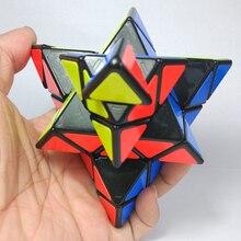 cubo 레이어 장난감 퍼즐