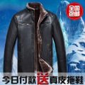 Free shipping !!! 2014 Men's winter genuine leather fashion warm leather clothing sheep skin fur leather jacket / M-4XL