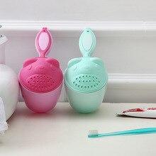 Baby Shower Bath Sprinkler