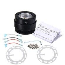 Universal Steering Wheel Quick Release Adaptor Ball Lock Aluminum SRK-200BK-1