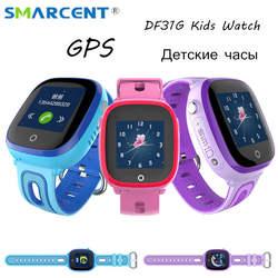 D90W детская умный ребенок часы IP67 gps позиционирования ребенка безопасной Смарт часы SOS вызова расположение анти-потерянный Smartwatch