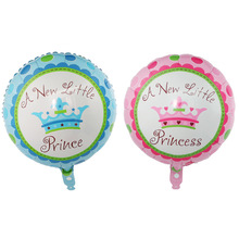 Age of baby one hundred days birthday decorations 18-inch powder blue crown foil balloons floating air ball party