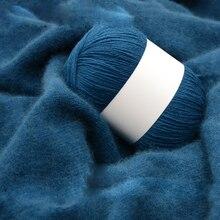 Высококачественная кашемировая пряжа для ручного вязания, 500 г, натуральная мериносовая шерсть, пряжа для детского пальто, теплая зимняя пряжа