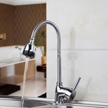 Epak Современный Новый Хром Латунь Кухня кран двойной Носик судно смесителя кран чистой воды