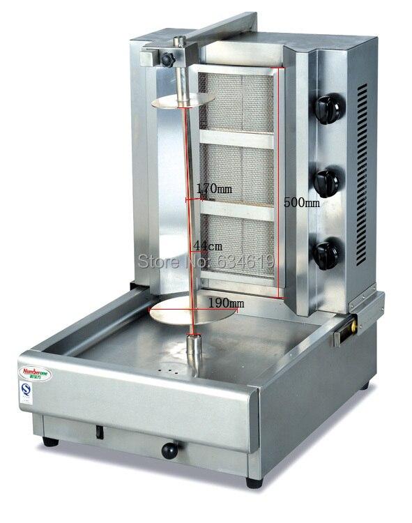 슈퍼 품질 프로판 가스 doner 케밥 기계, LPG 바베큐 shawarma 그릴, 가스 수직 불고기 집 브로일러 기계 공장 도매
