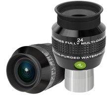 Explore Scientific 24 мм 68 широкоугольный окуляр argols es24mm 16 мм 20 мм 28 мм 34
