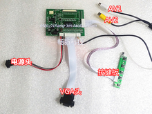 A 7 inch display HSD070IDW1 A20 A21 A23 A30 2AV VGA priority reversing drive plate kit