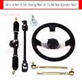 150 cc Go Kart Go Cart Steering Wheel Set Tie Rod Rack Adjustable Shaft 150cc ATV Quad Karting Accessories