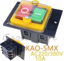 1PCS KAO 5MX 10A 380V for Cutting Machine Bench drill Switch Waterproof Push Button Switch Power On/ Off Switch KAO 5