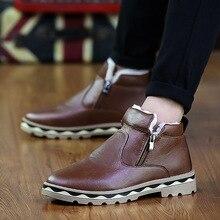 IPCCM/2018 г. Корейская версия мужских повседневных зимних ботинок «Мартенс», трендовые мужские ботинки из искусственной кожи высокого качества для студентов