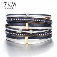 17KM New Fashion Cuff Charms Bracelets For Women Men Vintage Bead Multiple Layers Leather Bracelet Femme Statement Jewelry Gift(China)