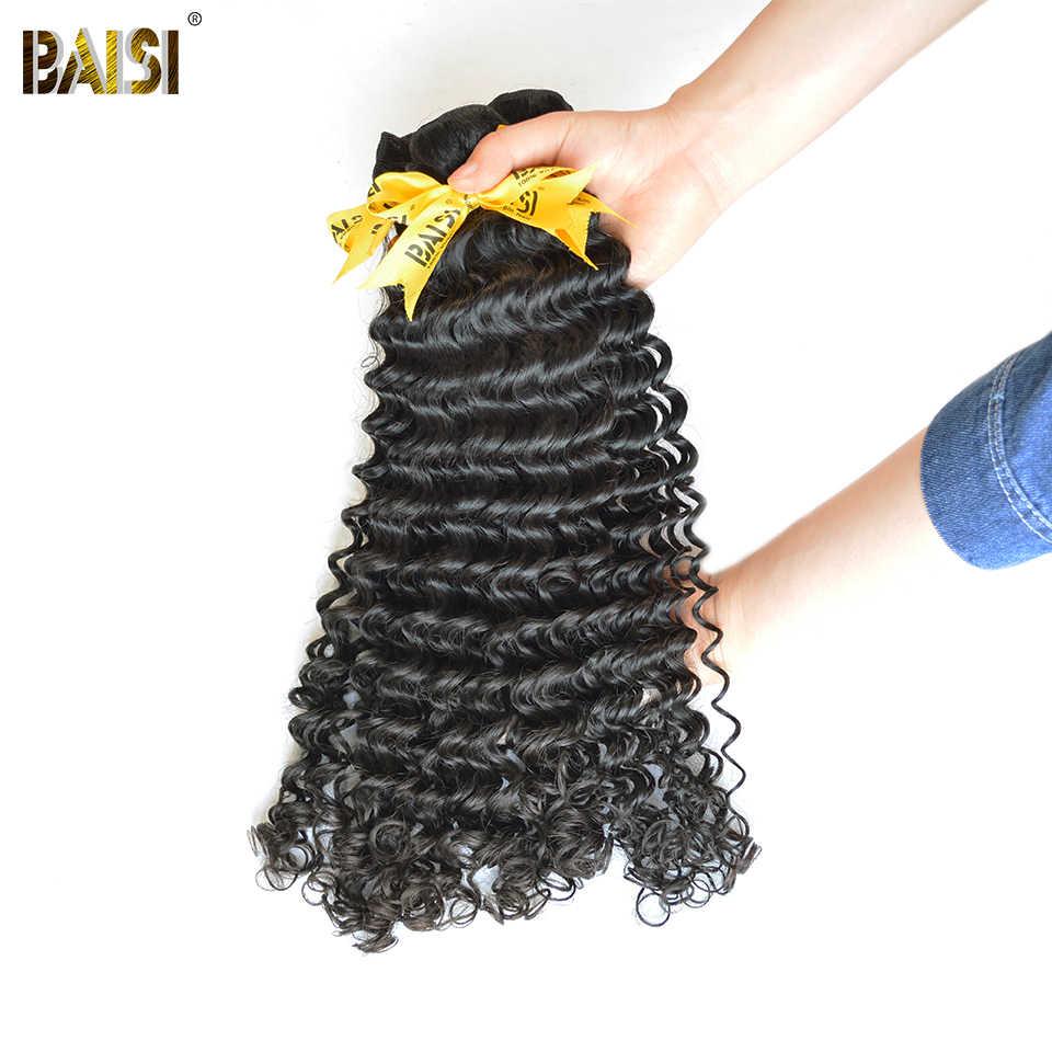 BAISI бразильские виргинские волосы 1/3/4 шт. глубокая волна двойное машинное переплетение 100% пряди человеческих волос для Инструменты для завивки волос характер Цвет Бесплатная доставка