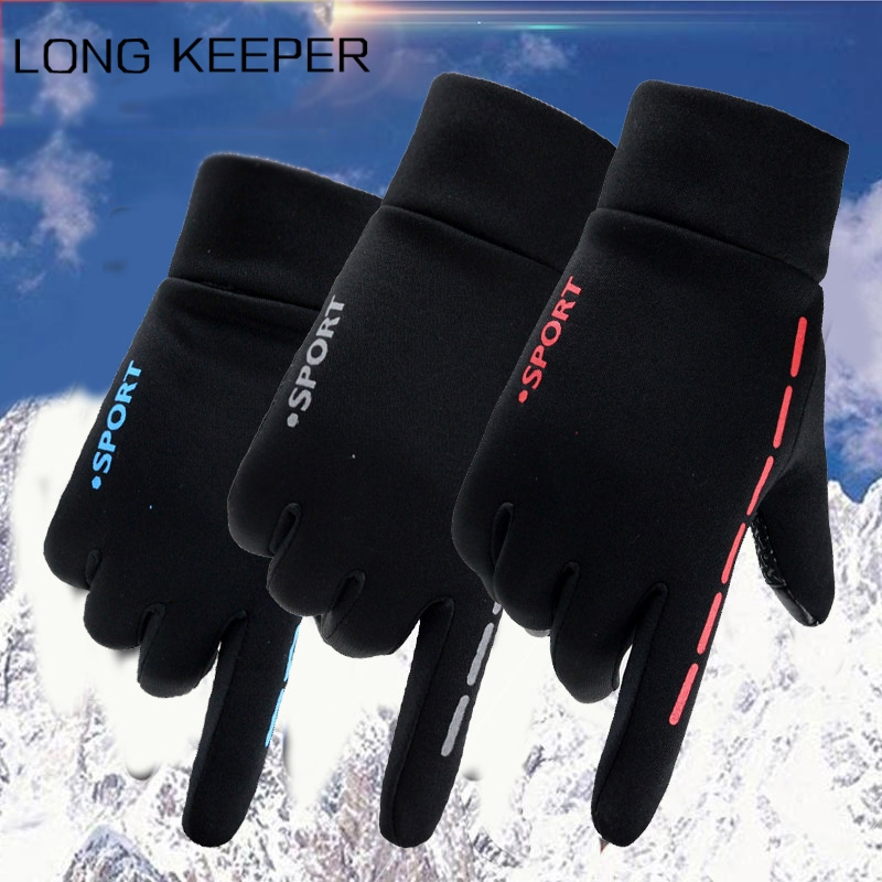 Men Women Touch screen Gloves Unisex Outdoor Sport Cycling Full Finger Mitten Keep Warm Non-slip Breathable Gloves Guantes