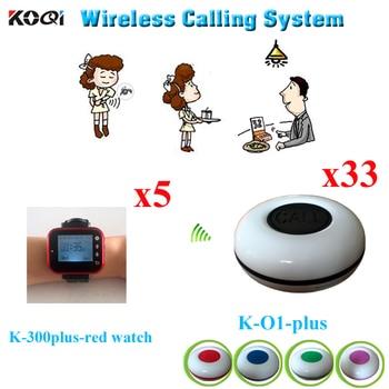 Wireless Table Buzzer System New Fashion Design Restaurant Service Call Bell Wireless( 5pcs watch receiver + 33pcs call buzzer)